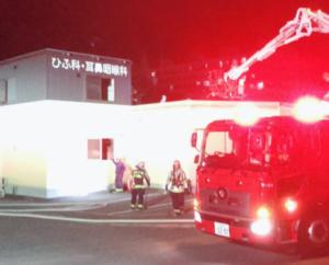 下田皮膚科クリニックの火災