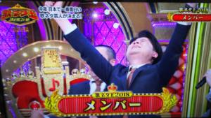 歌ネタ王2018メンバー 優勝