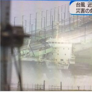 関空橋に船衝突
