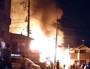【火事】神奈川県茅ヶ崎市甘沼付近で火災