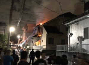 埼玉県坂戸市山田町 火事
